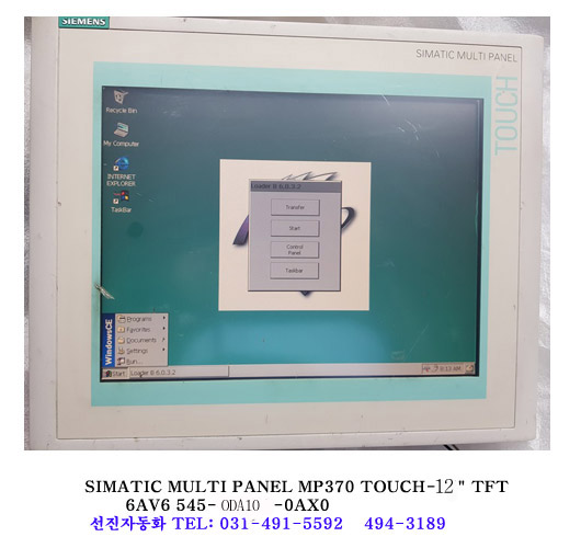 [siemens]MULTI PANEL MP370 TOUCH-12TFT