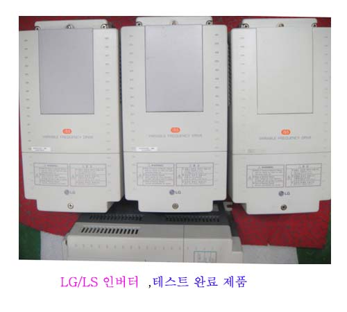 [LG]SV008 iS5-4N (380/440V0.75KW1HP50HZ)