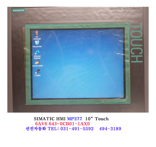 "[siemens] SIMATIC HMI MP277  10""Touch 6AV6 643-0CB01-1AX0"