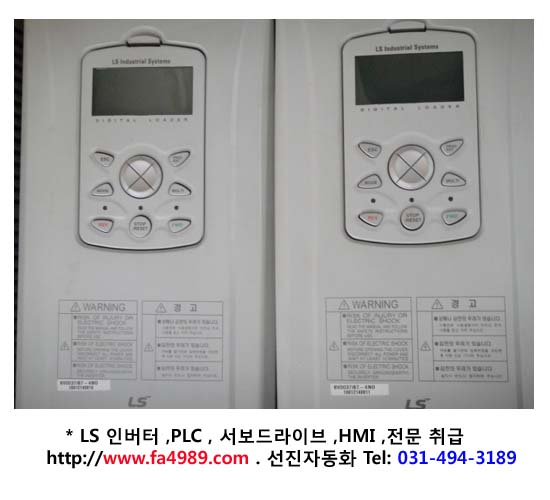 [LS]SV0037iS7-4NO (실사용 품380/440V3.7KW5HP)